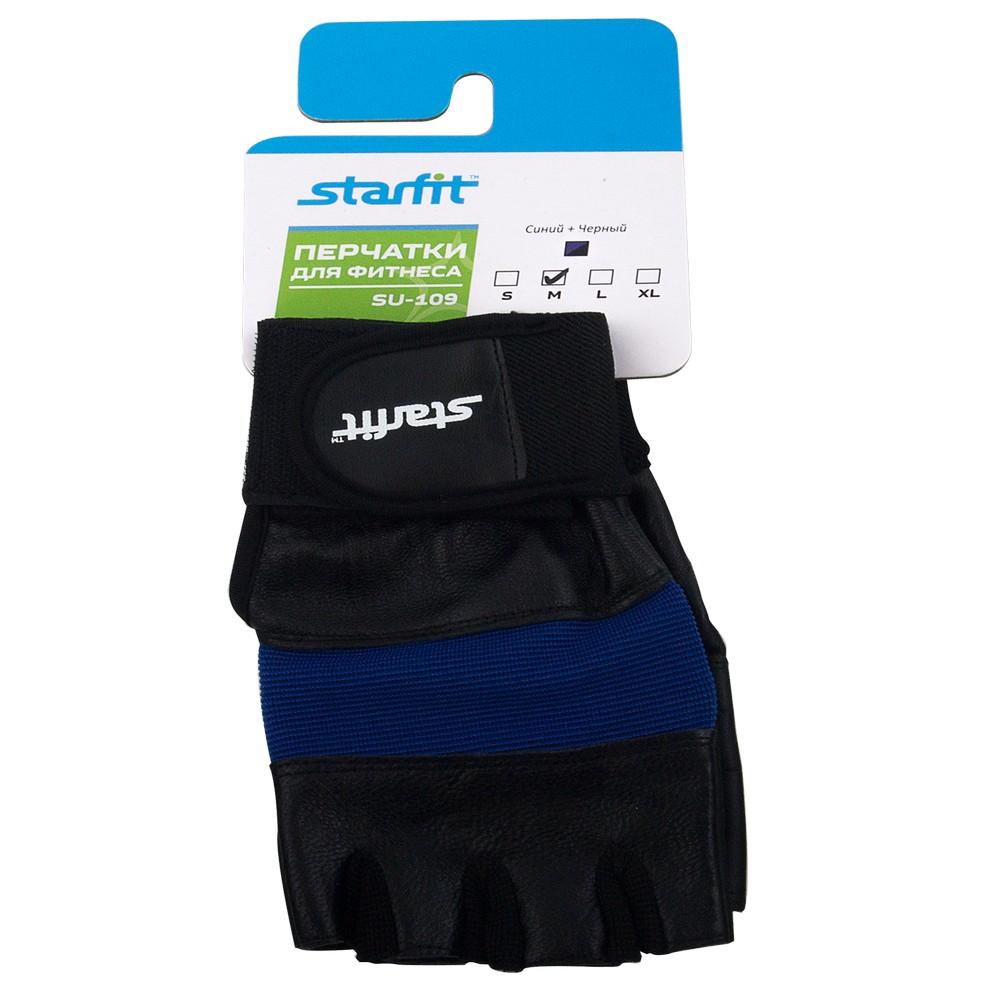 Купить Перчатки атлетические STAR FIT SU-109 - Blue/Black &, 4505_bl_bk