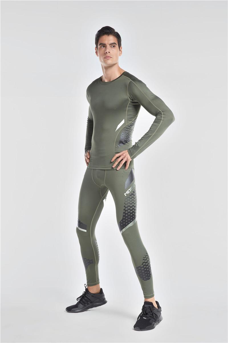 Купить Компрессионные штаны Vansydical MBF79403, 5794_cm